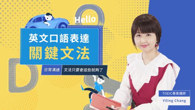 03_課程banner