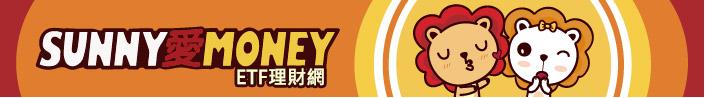SunnyiMoney_Banner2.2